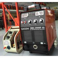 NBC系列一体分体气保焊机 中山瑞凌焊机高智代理销售维修