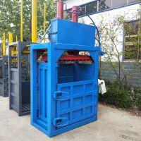 科宇机械立式纸箱立式压块机 塑料瓶回收液压压扁机 立式废纸液压打包机