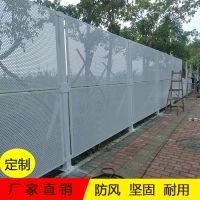 施工围挡安装/冲孔板多少钱一米/江门冲孔围挡现货/定制
