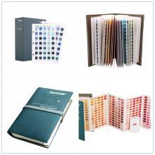 便携式指南工作室 GPG304 PANTONE色卡彩通设计服装印染卡