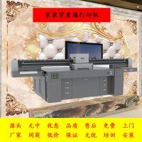 济南跃彩销售木纹木板家装装饰画uv打印机