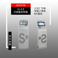 触控一体机ATISZ-ZZ15排队取号机点餐系统 立式门禁系统点餐机15.6寸立式多功能自助