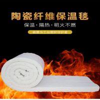 无石棉硅酸铝纤维耐高温隔热棉陶瓷锅炉针刺毯保温棉管道防火材料