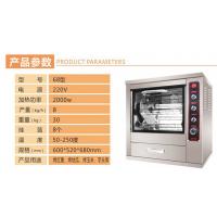 郑州全自动烤红薯机多少钱一台 (哪里有卖烤红薯烤箱)华腾电烤红薯机器