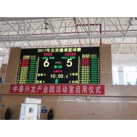 CHINA TIMING 冰球计时记分系统