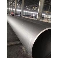 张掖现货供应L415m L450M大口径直缝埋弧焊钢管