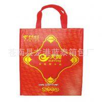 厂家供应优质价格优惠发货及时手提无纺布袋子