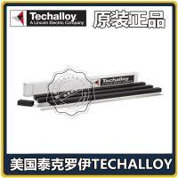 美国泰克罗伊Tech-Rod 122镍基焊条 ENiCrMo-10镍基合金焊条