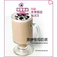 奶茶饮品店秋冬季是淡季?致爱丽丝教你如何经营