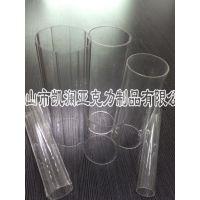 生产各种亚克力管材 高透明有机玻璃圆管 装饰 可定做
