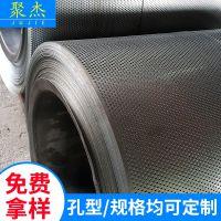 铝合金网卷 中央空调消声器微孔冲孔网 不锈钢圆形冲孔网数控冲孔