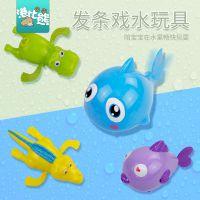 港比熊 宝宝儿童洗澡玩具戏水婴儿上链戏水玩具小乌龟沐浴喷水鱼