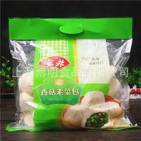 批发安井香菇素菜包720g约22个 营养早餐速冻菜馒头包子面食点心