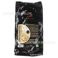 VALRHONA法芙娜34%香脆珍珠型白巧克力3kg可可脂装饰片烘焙原料
