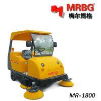 梅尔博格电动扫地车MRBG可定制 MR 1800