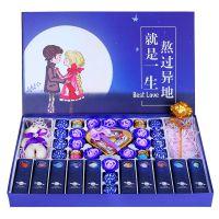网红男生礼物送女朋友女生生日情侣创意快乐实用特别浪漫爱万圣节