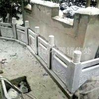石雕 栏杆 栏板 主要功能 是起到防护的作用