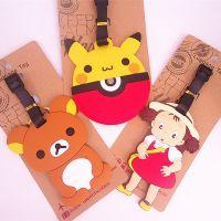 皮卡丘 宠物小精灵 轻松熊 造型行李牌 PVC软胶箱包识别吊牌
