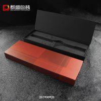 深圳手表包装盒厂家 定制长条手表盒子 纸质手表盒