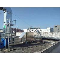 惠州某某公司有机废气治理工程惠州环保设备