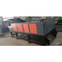再生金属回收 铜铝锌铁分离机 工业涡电流分选机