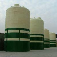 17吨PE水箱 塑料水箱 户外清洁容器 化工桶 污水 加厚 酸碱 楼顶