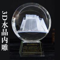 观星台登封少林寺特色文化3D激光内雕雕刻纪念高档留念礼品摆件