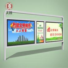宿迁大昌宣传栏厂家定制景区公园社区LED亮化长方形阅报栏灯箱