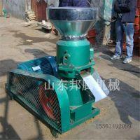养殖鸡饲料造粒机可以定制模具大小,邦腾牌120型时产40-50公斤