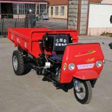 畅销浩阳工程运输三轮车 柴油18马力装载自卸车 混凝土运输车