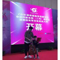 2019第二届郑州国际乐器展览会