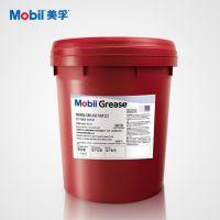 天津美孚滑指XHP222 005 220 221 223轴承复合高温润滑脂/Mobilgrease