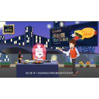 偃师动画广告设计_世纪常青动漫设计dw_偃师创意广告动画