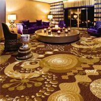 郑州方块地毯安装方法 新西兰羊毛定制羊毛办公大厅地毯