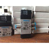 超特价供应196883 电磁阀 CPE10-M1BH-5L-QS-6
