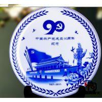 建军节90周年陶瓷挂盘批发 陶瓷赏盘16寸厂家报价