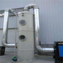 陕西pp喷淋净化塔工业废气处理环保设备 除尘洗涤塔酸雾净化塔