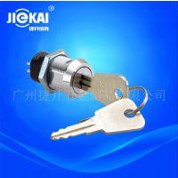 环保金属钥匙开关 台湾2801电源锁 点火 激光钥匙锁 电气开关RoHS