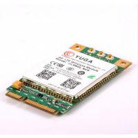 域格 YUGE CLM920-NC5 4G 7模全网通无线通信模块2/3/4G模块