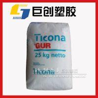 低摩擦高分子量聚乙烯 滚轮原料 UHMWPE 泰科纳 GUR 4130 自润滑