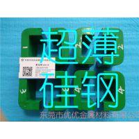 GT-050超薄矽钢片铁芯,互感器铁芯,环型铁芯,CD型铁芯,SD型铁芯定做