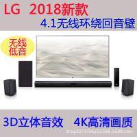 LG SK6K9K8无线手机蓝牙低音炮长条形家庭影院电视回音壁音响音箱