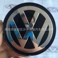 大众VW高尔夫4老宝来新捷达轮毂盖 汽车轮毂中心盖标志 平面55mm
