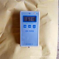 负离子粉优质供应商负离子粉生产厂家高纯度高释放量布料膏药板材