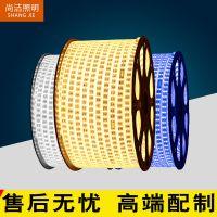 厂家直销LED灯带 2835 5050 5735双排三排电视背景墙防水 led灯带