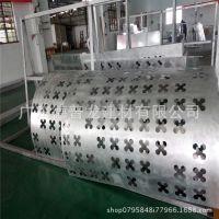 上海铝单板厂家直销铝雕花板 德普龙金属建材 批发定制