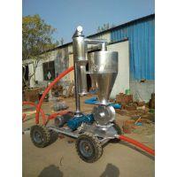 不漏料吸粮机多功能 风力自动化吸粮机价格