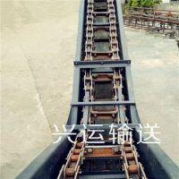 MZ刮板输送机批发加工定制 散料输送机邯郸