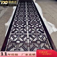 新春系列 红古铜不锈钢屏风 定制厂家 支持工程承接