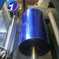 PET蓝色高温胶带 单面接驳硅胶胶带遮蔽无痕高粘不脱胶